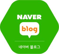 go_naver_blog