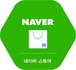 go_naver_stor