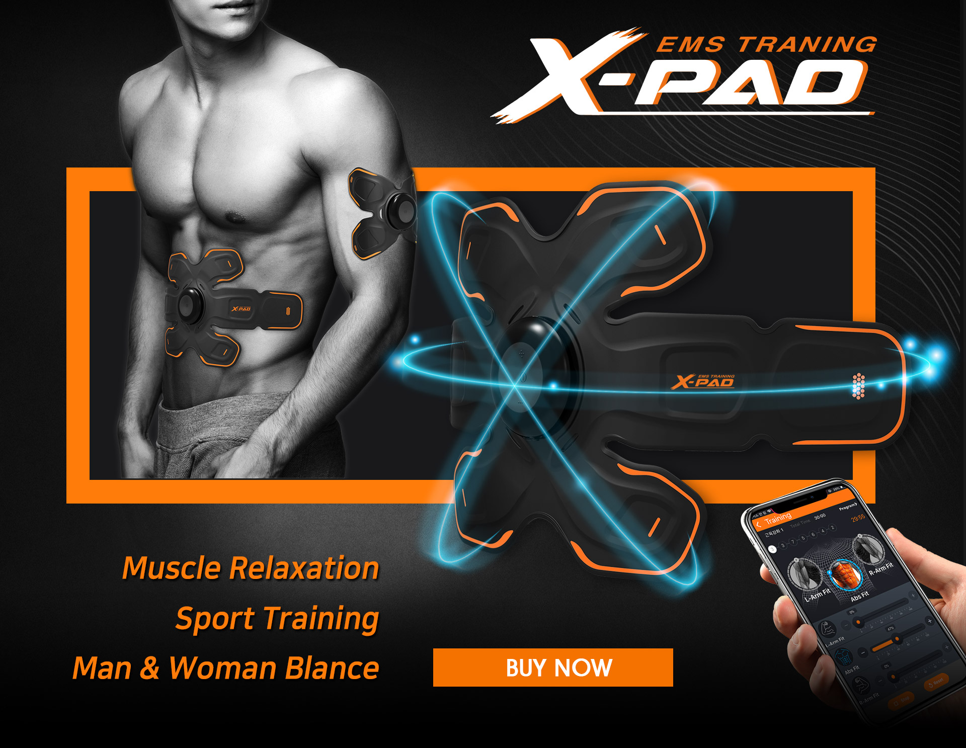X-PAD EMS 트레이닝